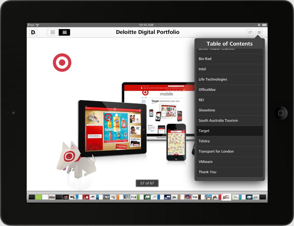 Digio user interface detail